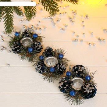 Набор подсвечник на три свечи шишки синие 24*8,5 см