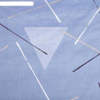 Пододеяльник lovelife, 175х210 см, «треугольники»