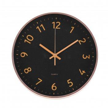 Часы настенные, серия: классика, остин, розовое золото, d=30 см, циферблат
