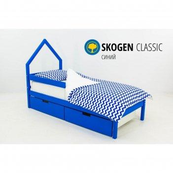 Детская кровать-домик мини svogen синий