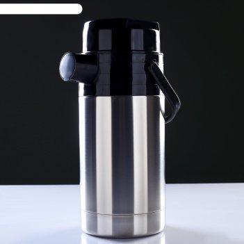 Термос гейзер с пневмонасосом, 3 л, 60 °с, 24 ч