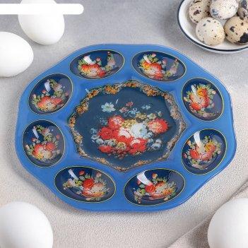 Подставка для яиц 21 см русские мотивы, 8 ячеек