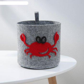 Корзина для хранения eva funny «краб», 17x17x16 см, цвет светло-серый