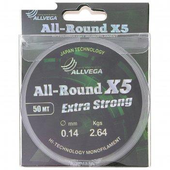 Леска allvega all-round x5 0.14 50м