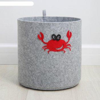 Корзина для хранения eva funny «краб», 30x30x30 см, цвет светло-серый