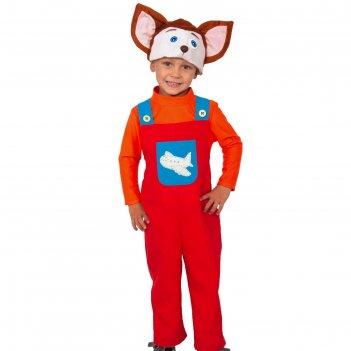 Карнавальный костюм малыш