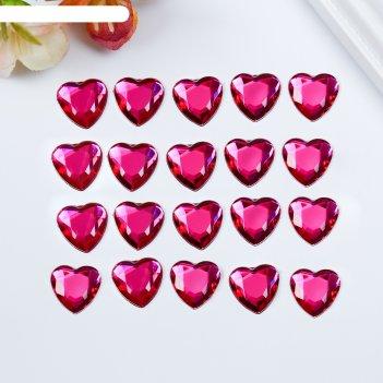 Декор для творчества пластик стразы сердце. ярко-розовый набор 18 шт 1,6х1