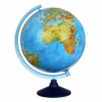 Интерактивный глобус физико-политический, диаметр 320 мм, с подсветкой от