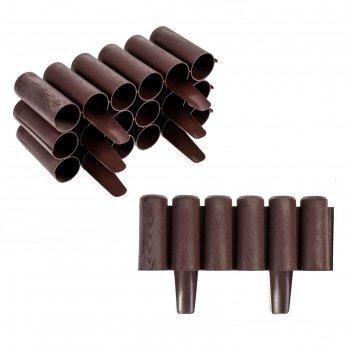 Ограждения для палисада, цвет - шоколад