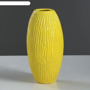 Ваза евро жёлтая, 22 см