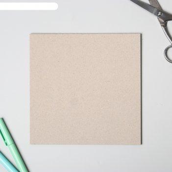 Переплетный картон для творчества (набор 10 листов) 20х20 см, толщина 3 мм