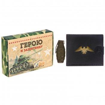 Подарочный набор герою и защитнику: кошелёк и ручка-граната