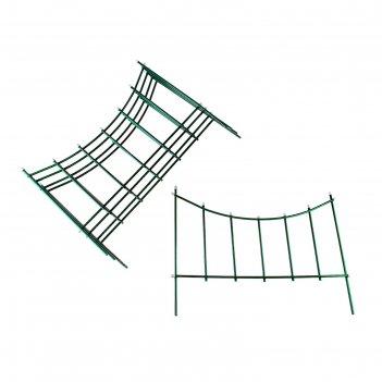 Ограждение декоративное, 74 x 425 см, 5 секций, металл, зелёное, «горизонт