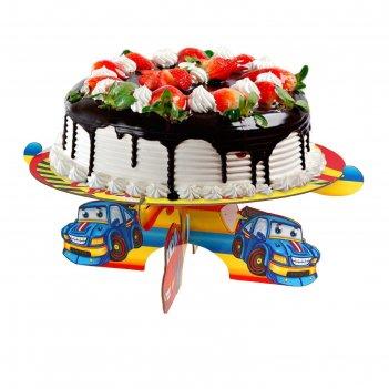 Подставка для пироженых с днем рождения тачки