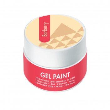 Гель-краска для ногтей классическая runail, цвет барбарис, barberry, 7,5 г