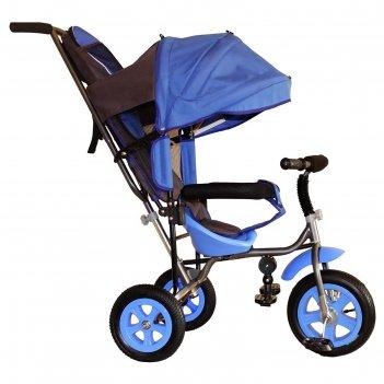 Велосипед трёхколёсный лучик малют 1, надувные колёса 10/8, цвет синий