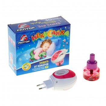 Комплект раптор некусайка прибор + жидкость от комаров для детей 30 ночей