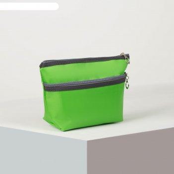 Косметичка дорожная, отдел на молнии, наружный карман, цвет зелёный