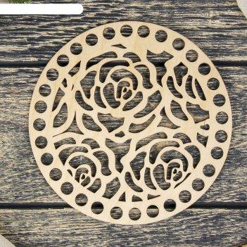 Заготовка для вязания круг ажурный ак 17 фанера 3мм 15 см