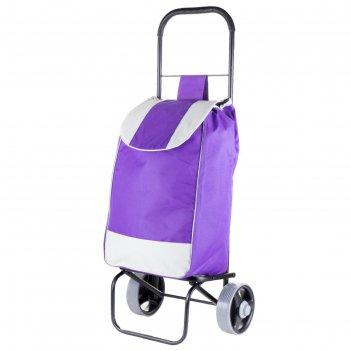 Сумка-тележка хозяйственная, полоса, фиолетовая, нагрузка до 40 кг