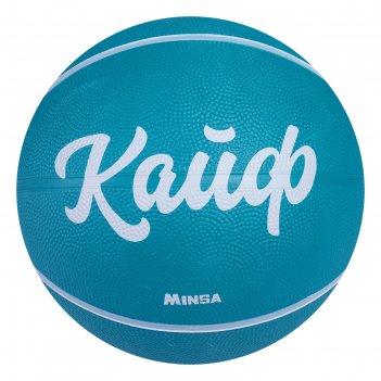 Мяч баскетбольный minsa «кайф», размер 6, pvc, бутиловая камера, 450 г