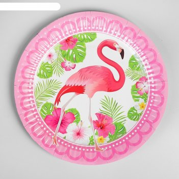 Тарелка бумажная фламинго, d=18 см, набор 6 шт.
