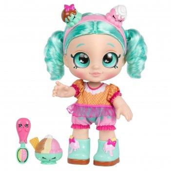 Игровой набор кукла пеппа минт, 25 см. с аксессуарами 38392