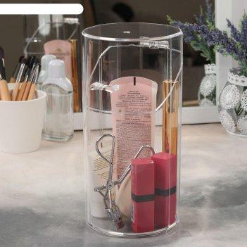 Контейнер для косметических принадлежностей, 10,5 x 21 см, цвет прозрачный
