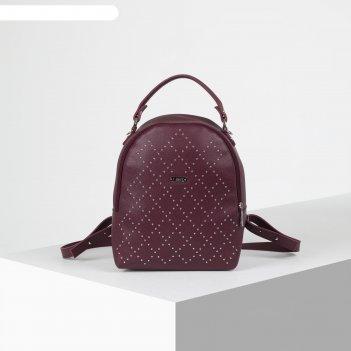 Рюкзак молод 1388z, 22*11*27, отд на молнии, н/карман, бордовый