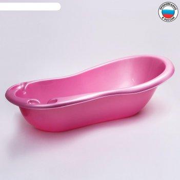 Ванна детская (розовый)