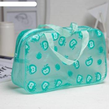 Косметичка-сумочка банная яблочко, 2 ручки, цвет зелёный