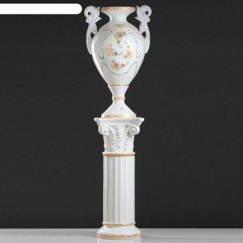 Ваза напольная амфора на колонне, белая