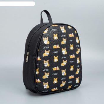 искусственные рюкзаки