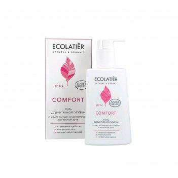 Гель для интимной гигиены ecolatier comfort с молочной кислотой и пробиоти