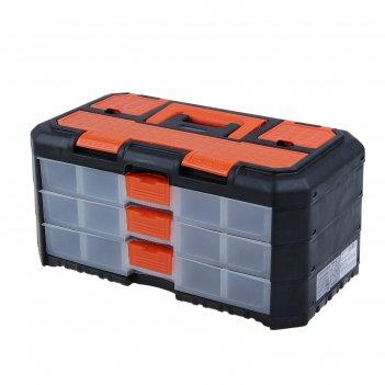 Органайзер для инструментов grand, 3 секции, черно-оранжевый