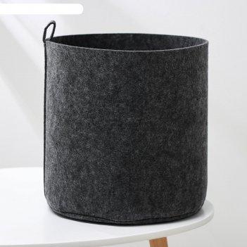 Корзина для хранения eva «кашпо», 30x30x30 см, цвет тёмно-серый