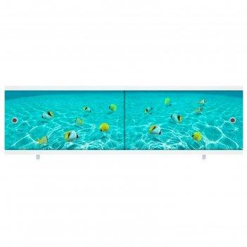 Экран под ванну ультра легкий арт подводная одиссея, 148 см