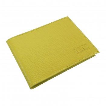 Обложка для автодокументов, цвет жёлтый