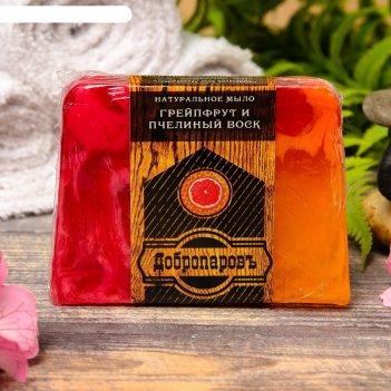 Натуральное мыло для бани и сауны пчелиный воск -грейпфрут 100гр
