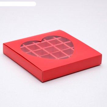 Коробка для конфет 25 шт, 22 х 22 х 3,5 см, алая