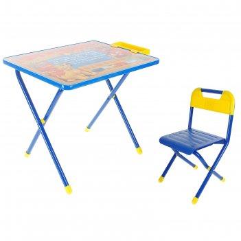 Набор детской мебели дэми 1. король лев складной: стол, стул и пенал, цвет
