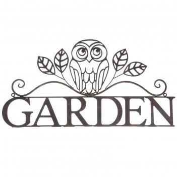 Декор садовый garden 87*30 см