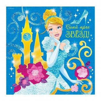 Фреска песком, блёстками и фольгой сияй ярче звёзд, принцессы: золушка, бо