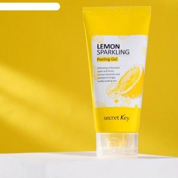 Secret key гель с экстрактом лимона lemon sparkling peeling gel