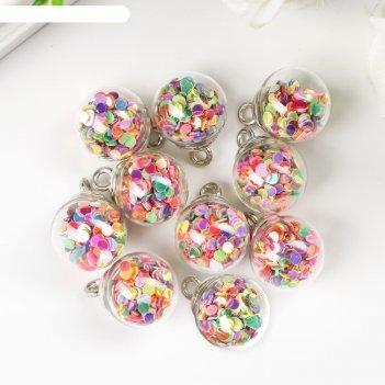 Подвеска декоративная для творчества стекло шар - кружочки d=1,6 см набор