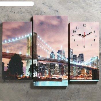 Часы настенные модульные «огни нью-йорка», 60 x 80 см