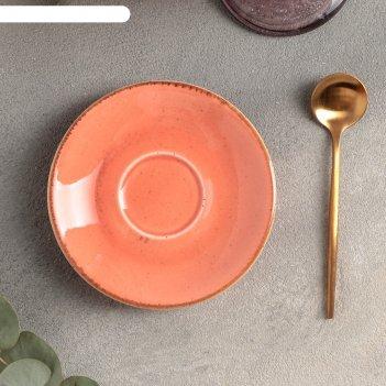 Блюдце для кофейной чашки 12 см, цвет оранжевый
