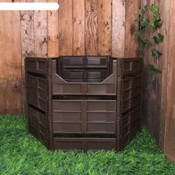 Компостер пластиковый, 810 л, 122 x 104 x 84 см, коричневый