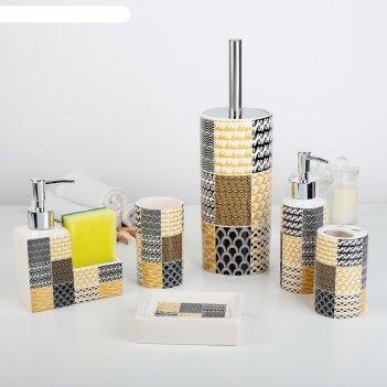 Набор аксессуаров для ванной комнаты, 6 предметов геометрия