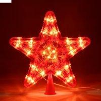 Фигура звезда красная ёлочная 16х16 см, пластик, 10 ламп, 240v